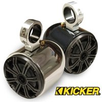 Kicker Tower Speakers