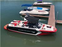 Nautique G25 with an...