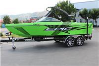 2015 Epic Boats 23V