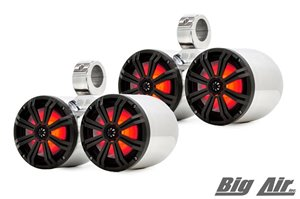 "Kicker 8"" Doubles with LED Remote (black or polished)"