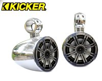 Kicker 45KM654CW Wakeboard Tower Speakers
